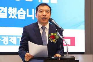 中国经济网总裁王旭东致辞330.jpg