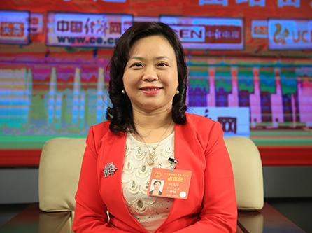 全国人大代表、广东省社科院产业经济研究所所长向晓梅1.jpg