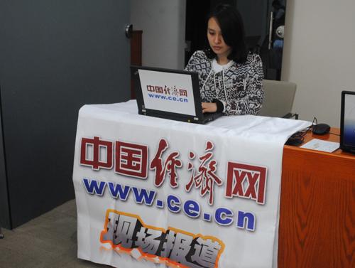 中国经济网现场直播.jpg