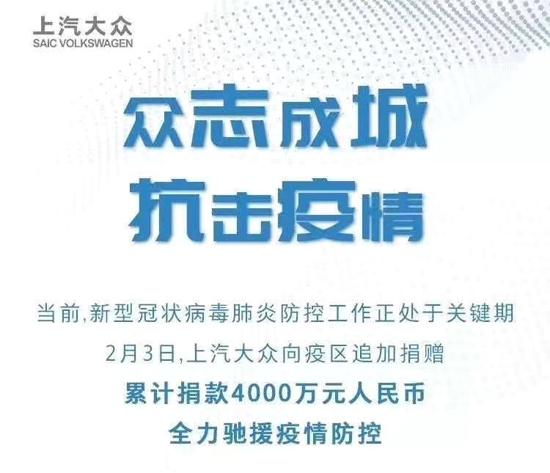 W020200210245981915702.jpg