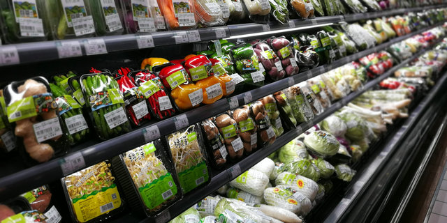 资料图:超市蔬菜货架- 摄影 经济日报-中国经济网记者- 支艳蓉.jpg