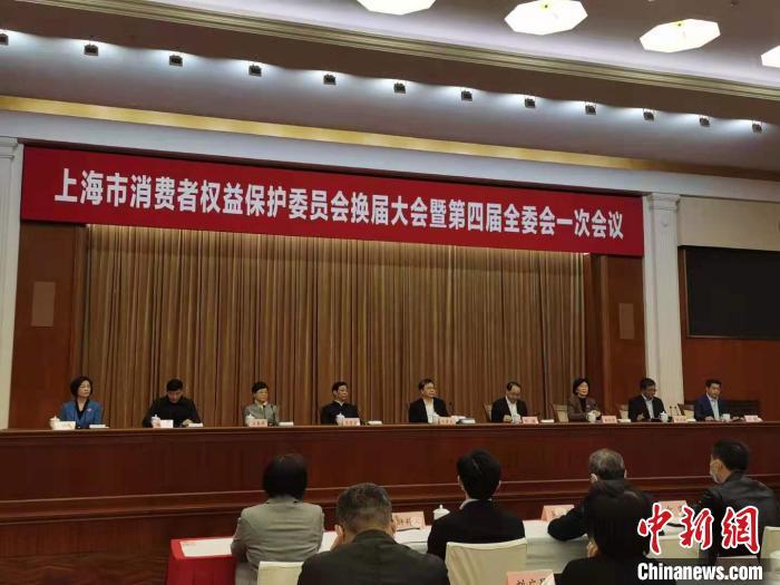 """上海打造全社会共建共治共享的现代化""""大维权""""格局"""
