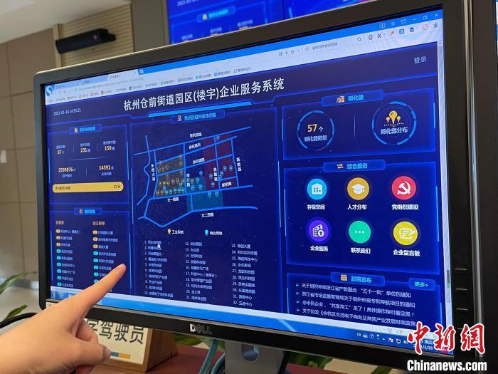 """破浪而行乘势而上——三个""""先""""看杭州余杭数字化改革"""