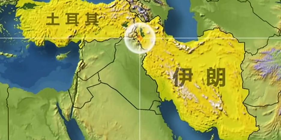 [新闻直播间]伊朗土耳其边境一[00_00_25][20200224-110539-0].JPG