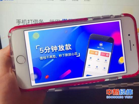 http://i.ce.cn/newwap/gp/gd/201905/22/W020190522826796359768.jpg