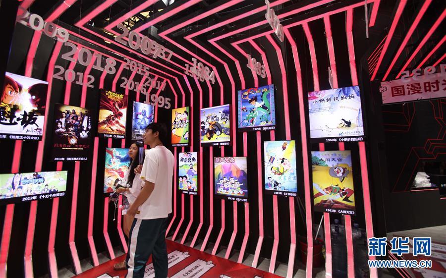"""(图文互动)(1)中国国际动漫游戏博览会在上海揭幕 """"中国出品""""成亮点"""