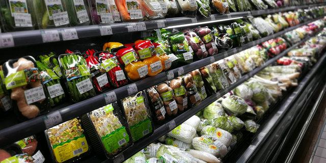 资料图:超市蔬菜货架- 摄影 经济日报-亚博电竞下载经济网记者- 支艳蓉.jpg