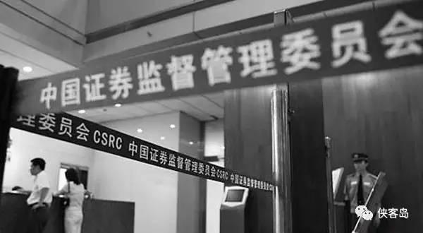 中国最高规格金融会议召开 三点信号值得注意