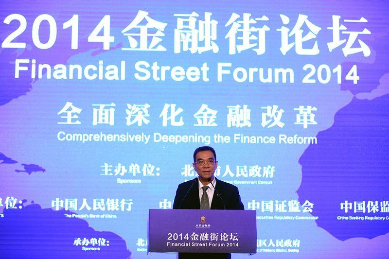 2014年10月30日,著名经济学家、北京大学国家发展研究院名誉院长林毅夫在2014金融街论坛上发言。新华社发(史丽 摄)