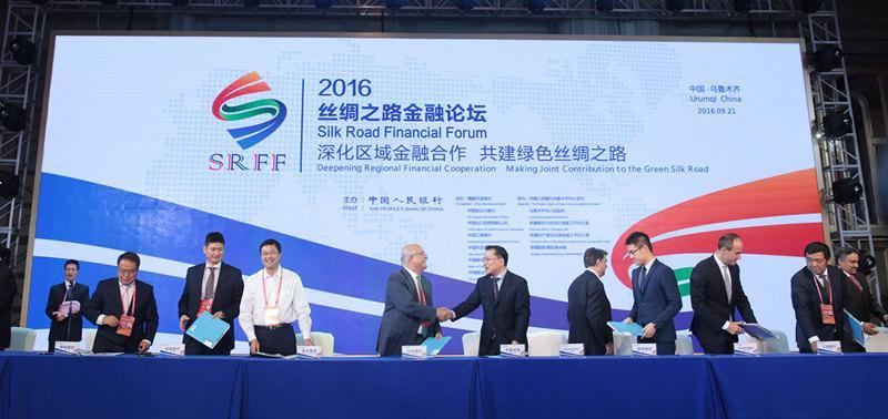 2016年9月21日,在第五届中国-亚欧博览会丝绸之路金融论坛上,与会代表出席签约仪式。新华社记者 才扬 摄