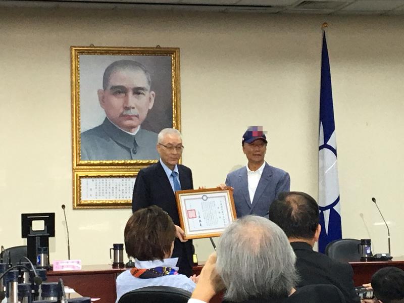 郭台铭宣布参选台湾地区领导人 蔡英文这样回应