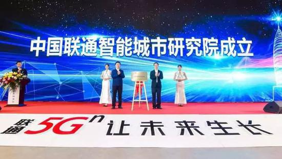 中国铁塔已在雄安建设170多个5G基站
