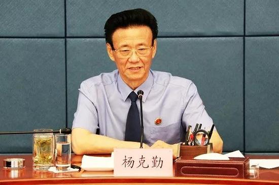 吉林省人民检察院检察长杨克勤被查