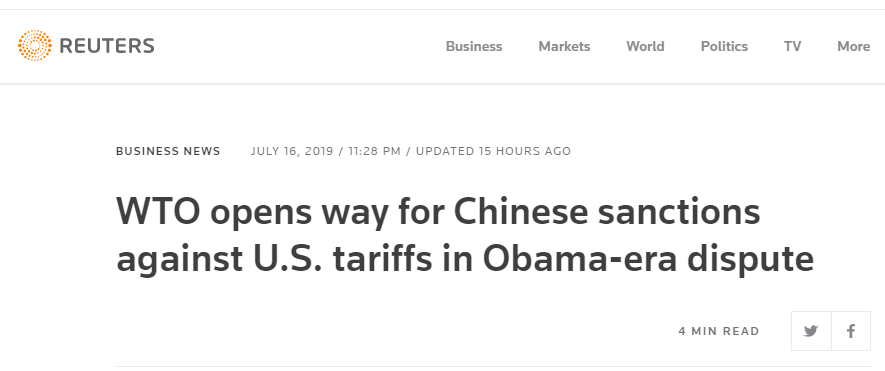 WTO宣布的这件事让美国政府大怒!外媒:中国的机会来了......
