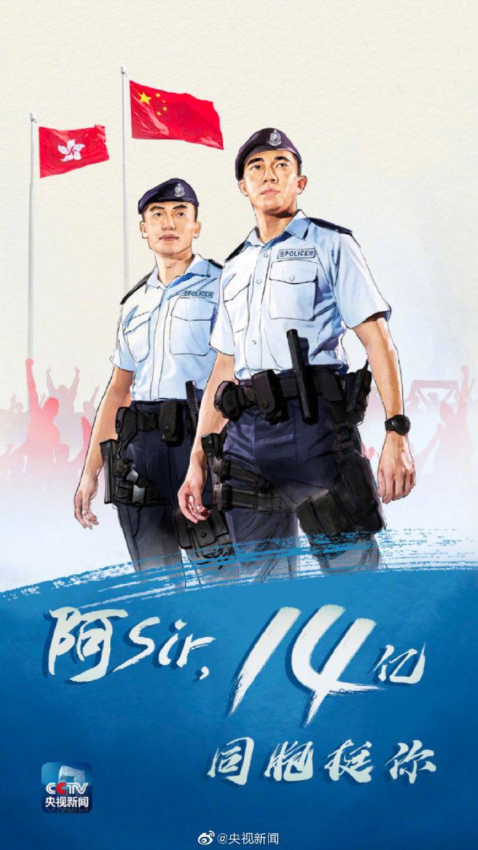 香港24小时丨8月29日发生啥?港警反对31日游行申请