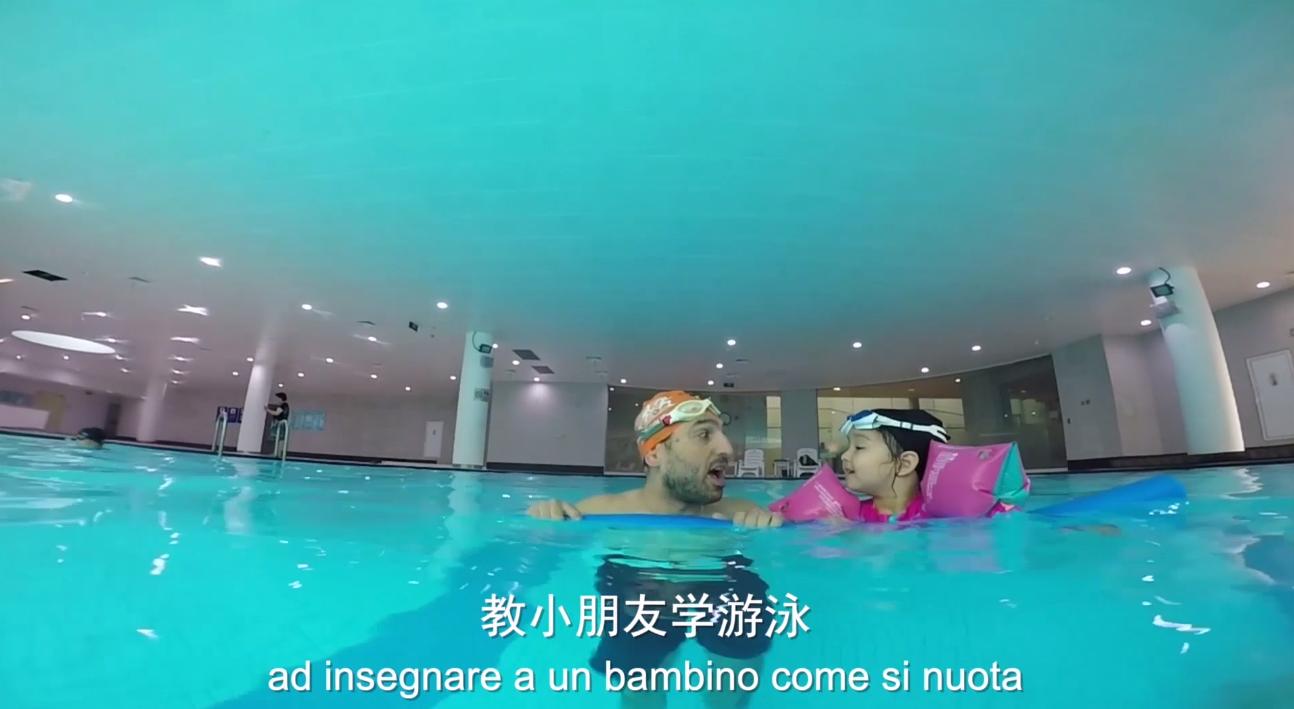 【辉煌七十载·老外在中国】意大利健身教练:中国变得越来越有活