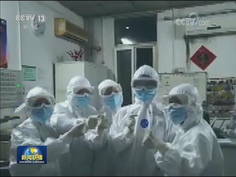 央视网|易访■港澳各界向内地捐款捐物支援抗击新冠肺炎疫情