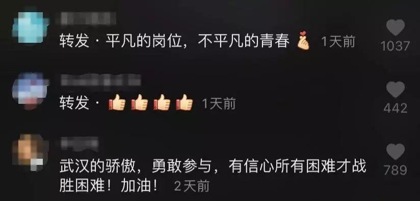 中国军网|易访■隔离病毒不隔离爱,疫情面前的他们很暖心……