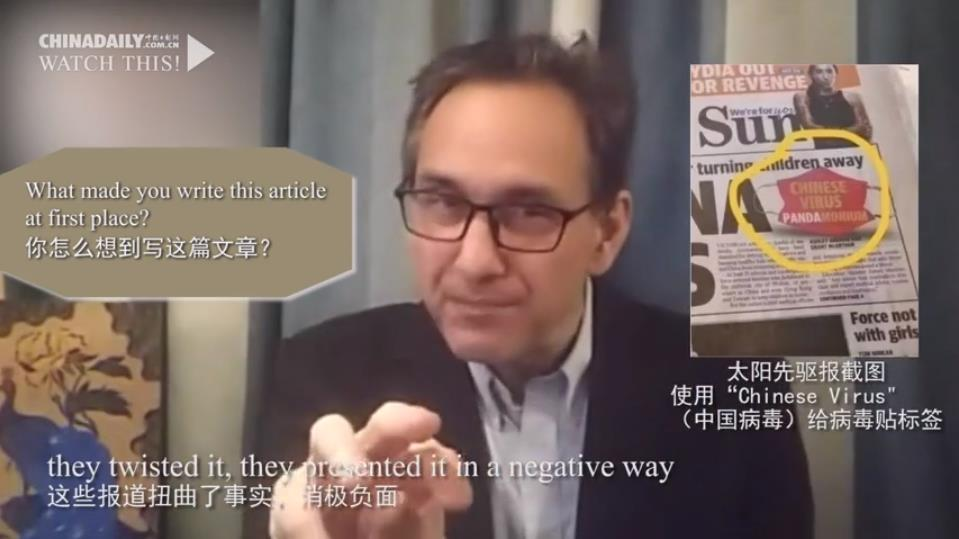 【中国日报网|易访】中国抗疫努力被诋毁 美国作家:厌倦了西方媒体抹黑中国