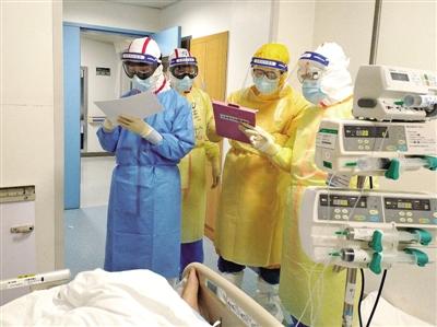 『光明日报客户端』决战ICU(报告文学)