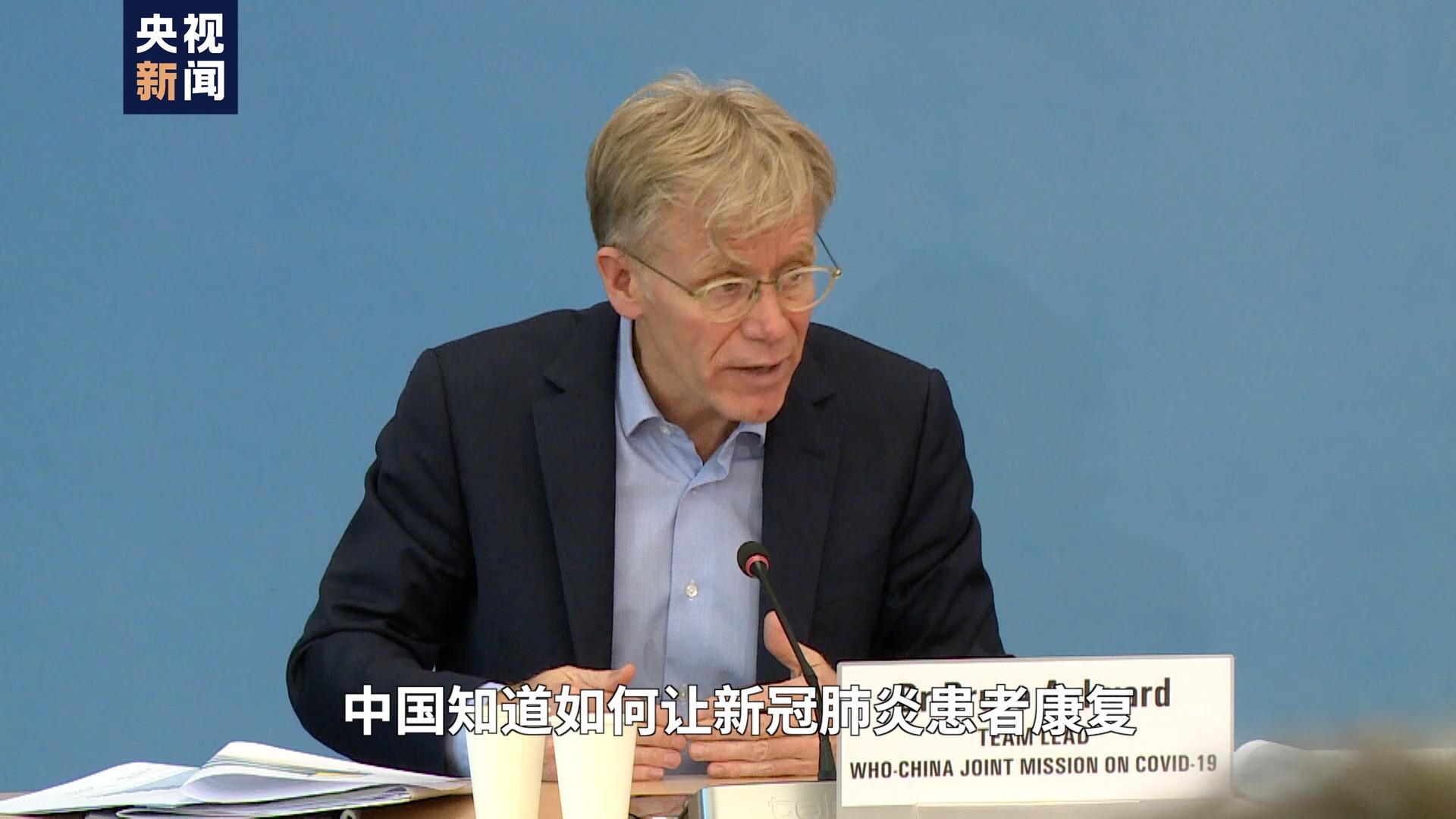 【央视新闻客户端|易访】世卫组织专家:如果我感染了,希望在中国治疗!