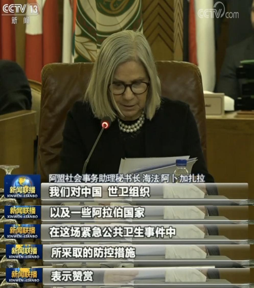「央视网|易访」多国人士:中国疫情防控举措成效明显