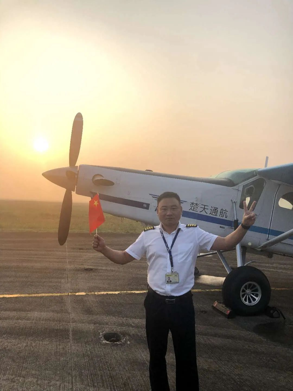 [中国民航网|易访]【视频连线】带着核酸试剂飞离武汉,我只有24小时