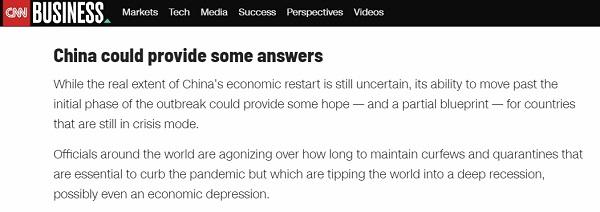「中国日报网」【中国那些事儿】如何重启经济引擎? 美媒:中国能提供参考方案