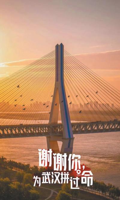 「人民网-人民日报|易访」32张海报,传递温暖的力量