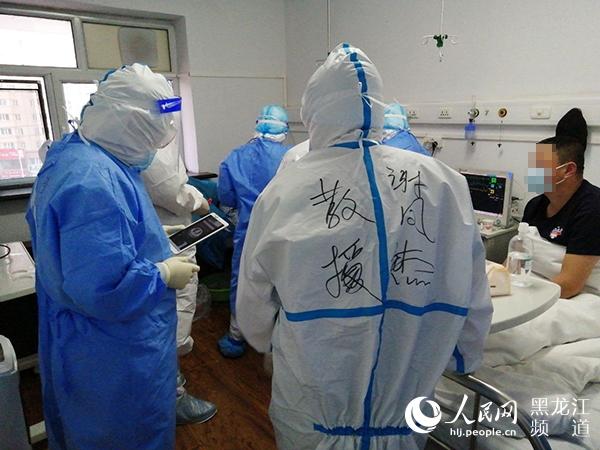#人民网-黑龙江频道#探访牡丹江医学院附属红旗医院:已收治重症、危重症患者28例 均为境外输入