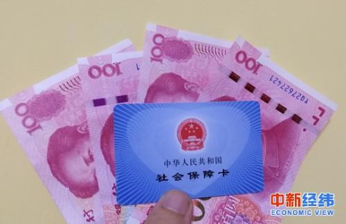 [中新经纬]好消息!北京互联网诊疗服务可纳入医保,线上实时结算