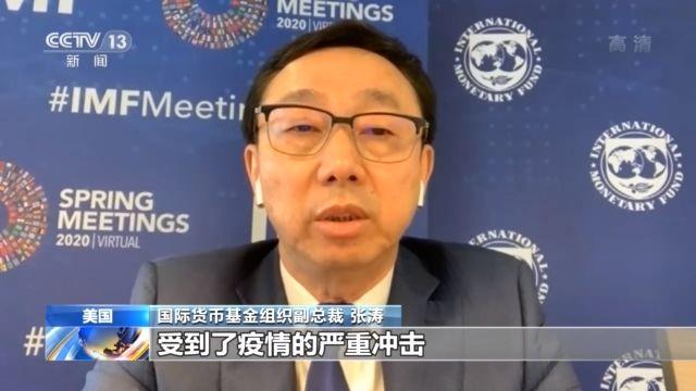 「中央广播电视总台央视新闻」国际货币基金组织副总裁张涛:中国经济活力正在逐步回升