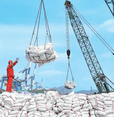 人民日报海外版:中国经济长期向好趋势未变(锐财经)