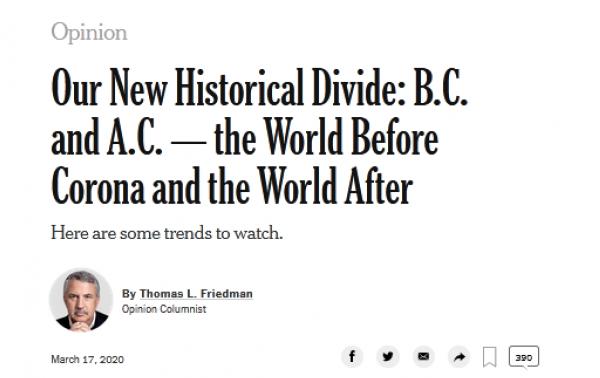 """「中央纪委国家监委网站」疫情""""全球大流行"""",世界悄然在改变"""