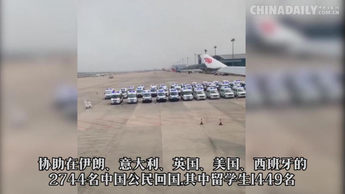 #中国日报网#关爱海外同胞,祖国一直都是行动派