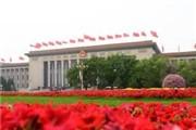 大会堂外景180-120.jpg