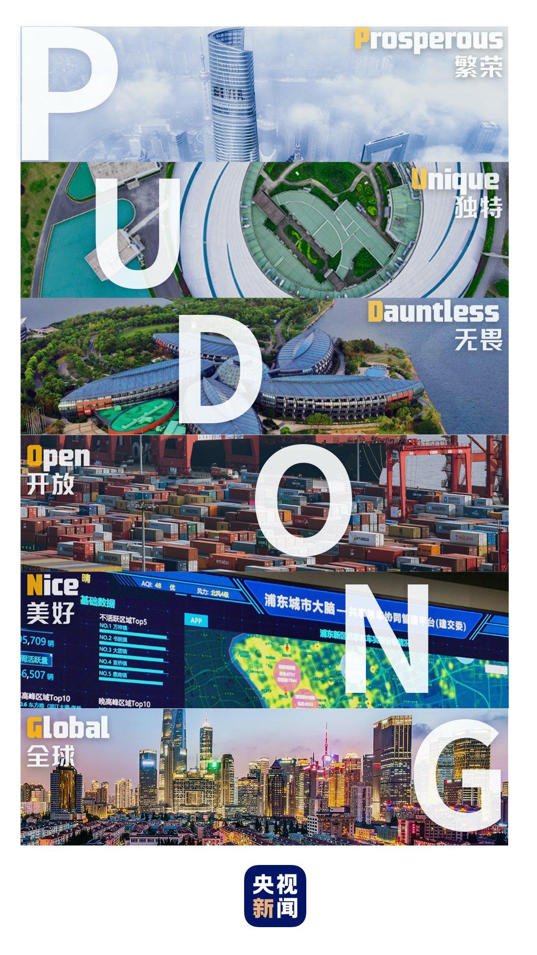最IN浦东的背后 ,有一份最深切的关怀 浦东机场离松江有多远
