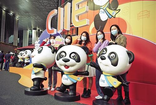 中国建平台 全球育市场——从进博会看中国经济新亮点之二