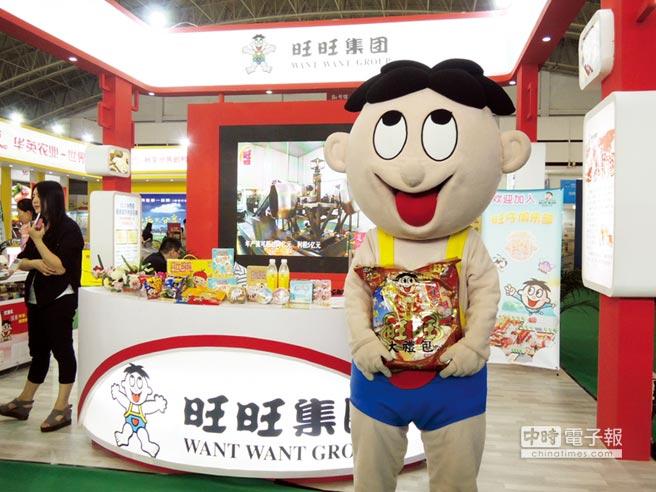 参加北京国际食安与创新展 旺旺饮领食尚 打造食材可溯体系