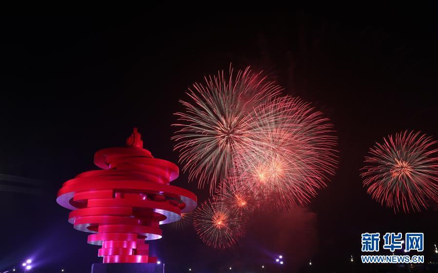 (上合青岛峰会·XHDW)(2)灯光焰火艺术表演在青岛举行
