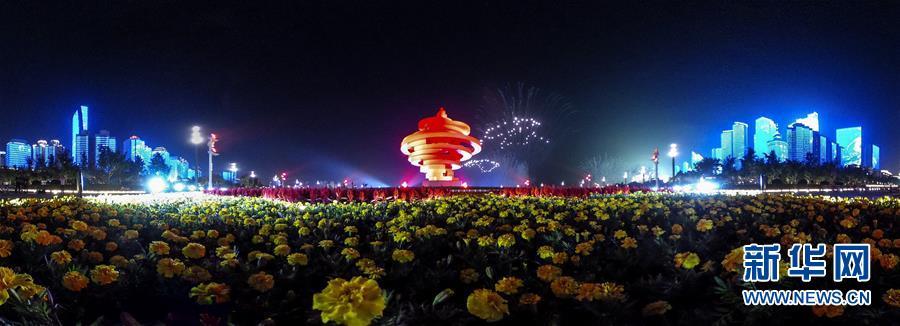 (上合青岛峰会·XHDW)(15)灯光焰火艺术表演在青岛举行