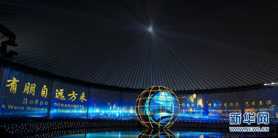 (上合青岛峰会·XHDW)(27)灯光焰火艺术表演在青岛举行