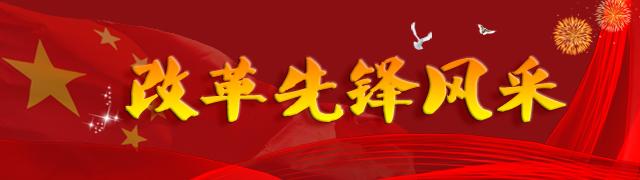 专题banner640-180副本.jpg