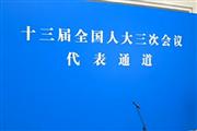 1590387201(1)_副本.png