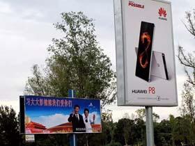 外媒:习近平重视非洲 非洲欢迎中国