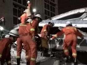 280x210-rescue.jpg