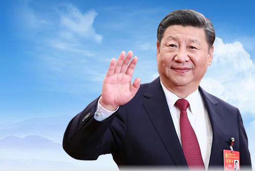 中华人民共和国主席令(第九号)
