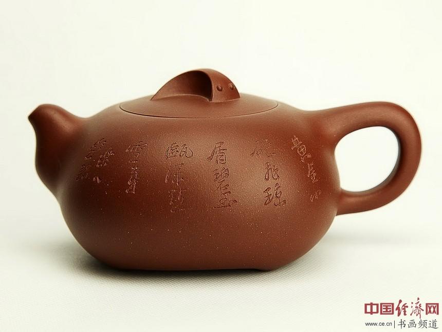 鱼乐壶 原矿清水泥 400cc 第四届中国工艺美术文化创意金奖、国家专利