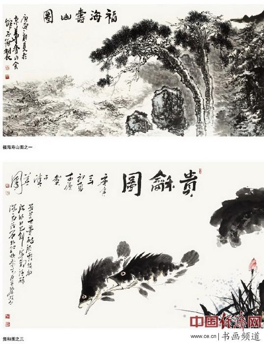 中国当代国画名家孙龙国画作品欣赏(组图)-书画频道图片