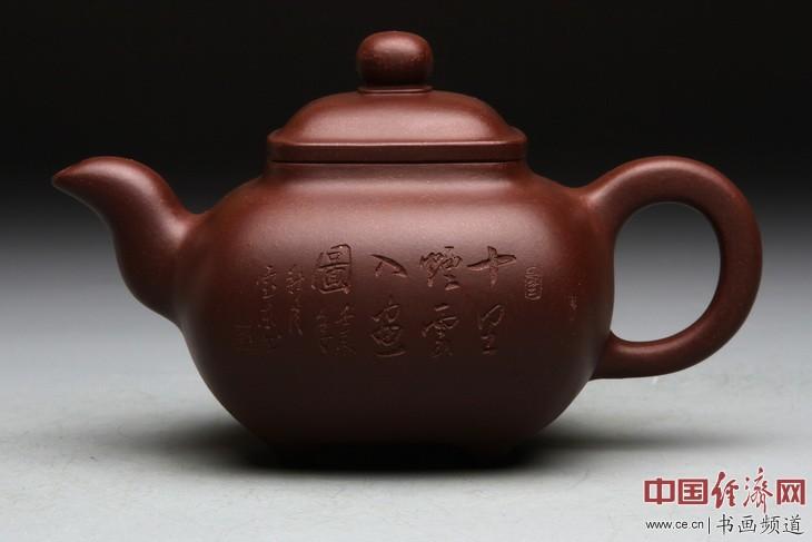 葛岳纯陶艺紫砂壶作品